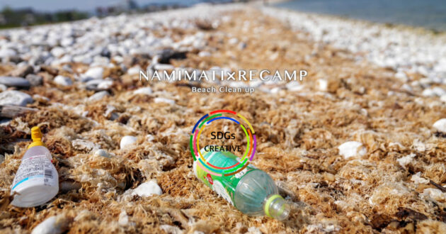 NAMIMATI × RECAMP Beach Clean up